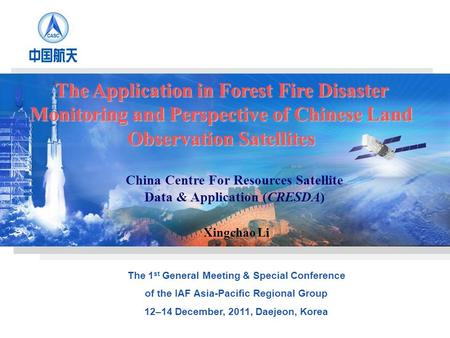 The Application in Forest Fire Disaster Monitoring and Perspective of Chinese Land Observation Satellites China Centre For Resources Satellite Data & Application.