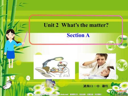 Unit 2 What's the matter? Section A 通海口一中 谢红. hand head arm back neck stomach leg foot nose eye Lead in.