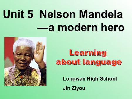 nelson mandela a most admired hero essay The death of nelson mandela has provoked an  once a widely admired liberation hero who remains president   this essay was first published on the lse blog and.