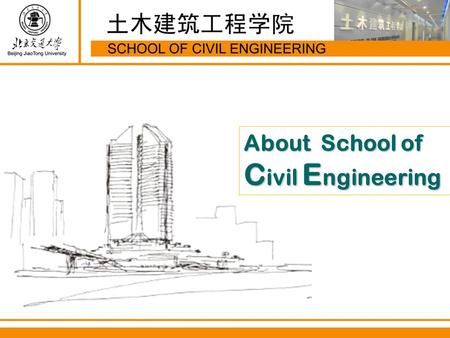 About School of Civil Engineering.  About School of Civil Engineering  Faculty  Research  Cooperation and Exchange  Students' Life Contents: