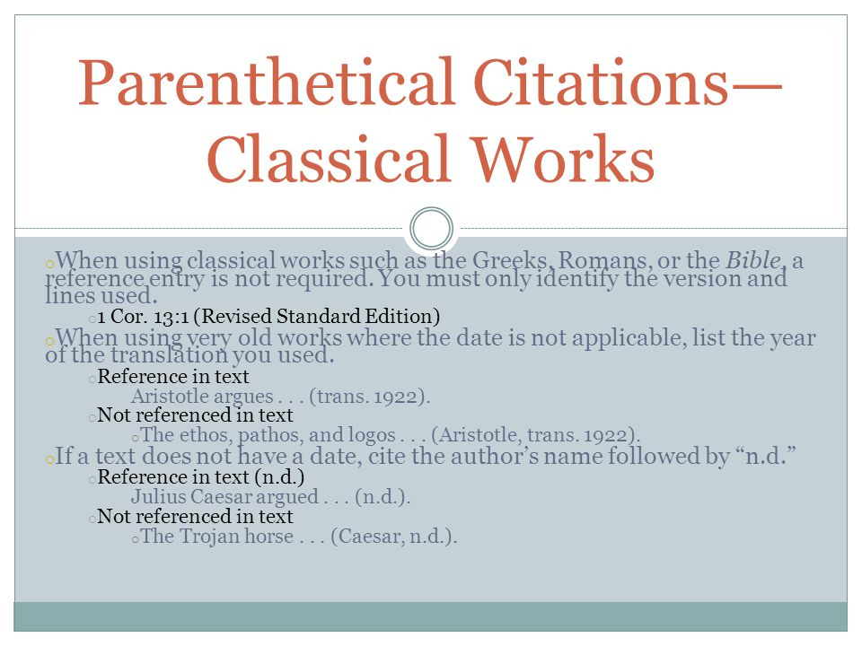 o Used to indicate where information presented in the essay can be retrieved.