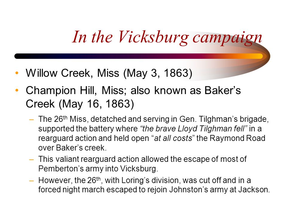 The battle of Champion Hill (Bakers Creek), May 1863