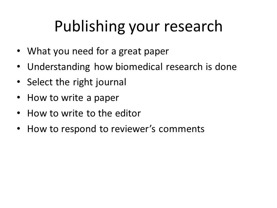 How to read a paper What you want to know will determine how you read the paper What do you want to know.