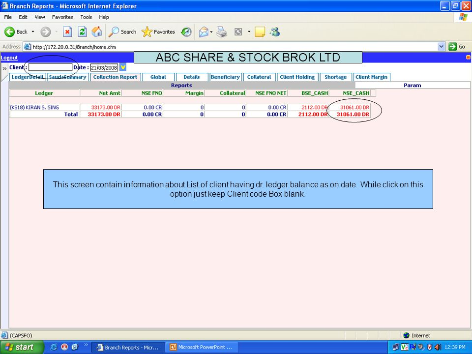 This screen contain Investor base script wise summary report.