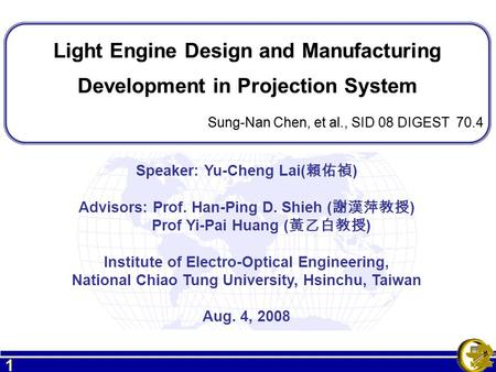 Light Engine Design and Manufacturing Development in Projection System