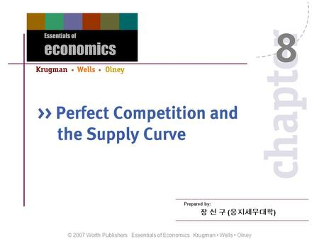 © 2007 Worth Publishers Essentials of Economics Krugman Wells Olney Prepared by: 장 선 구 ( 웅지세무대학 )