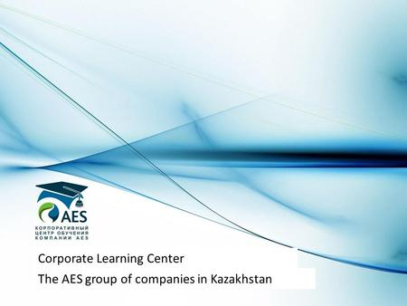 Corporate Learning Center The AES group of companies in Kazakhstan.