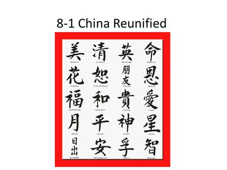 8-1 China Reunified. Three Dynasties Han dynasty came to an end in 220, and China fell into chaos China had many civil wars Sui Dynasty Unified China.