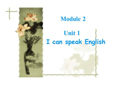 Module 2 Unit 1 I can speak English Look at the pictures and talk about what are they doing.