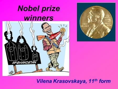 Nobel prize winners Vilena Krasovskaya, 11 th form.