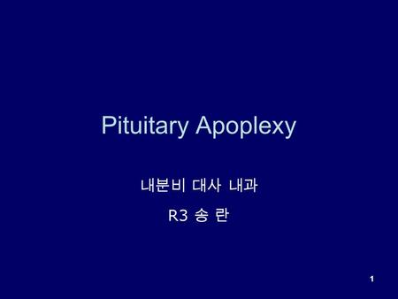 1 Pituitary Apoplexy 내분비 대사 내과 R3 송 란. 2 Definition Clinical features Precipitating factor Pathophysiology Diagnosis Management Prognosis.