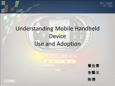 Understanding Mobile Handheld Device Use and Adoption 董佳雯 张馨元 陈博.
