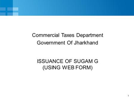 Issuance of SUGAM G (using web form)