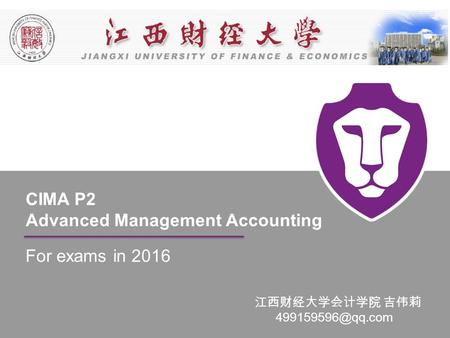 BPP LEARNING MEDIA CIMA P2 Advanced Management Accounting For exams in 2016 江西财经大学会计学院 吉伟莉