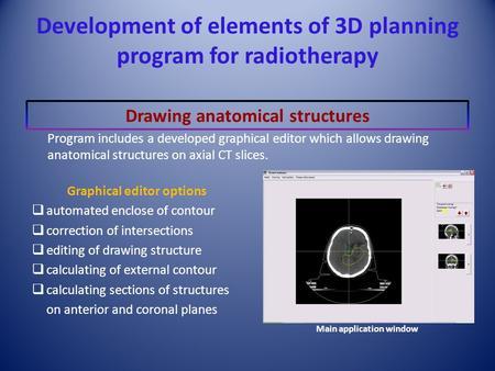 Development of elements of 3D planning program for radiotherapy Graphical editor options  automated enclose of contour  correction of intersections 