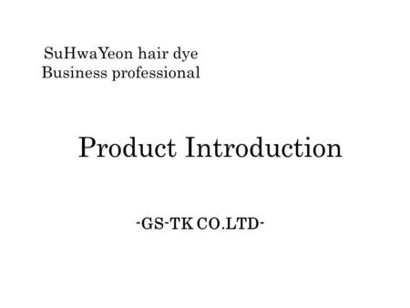 Product Introduction -GS-TK CO.LTD- SuHwaYeon hair dye Business professional.