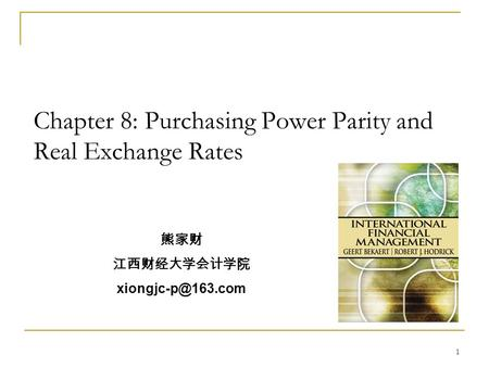 1 Chapter 8: Purchasing Power Parity and Real Exchange Rates 熊家财 江西财经大学会计学院