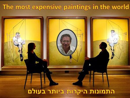 The most expensive paintings in the world התמונות היקרות ביותר בעולם