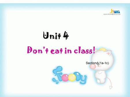 Unit 4 Don't eat in class! SectionA(1a-1c) rule n. 规则;规章 arrive v. 到达 (be) on time 准时 hallway n. 走廊 ; 过道 hall n. 大厅;礼堂 dining hall 餐厅 listen v. 听;倾听.