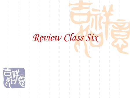 Review Class Six. Chapter 14  Here we have discussed the two-good model, and we have learned how to use this model to solve the optimal problem facing.