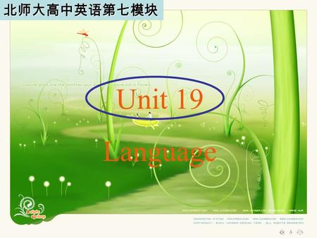 Unit 19 Language 北师大高中英语第七模块. Body language We start forming impressions of people we meet from the moment we set eyes on them. A large part of the initial.