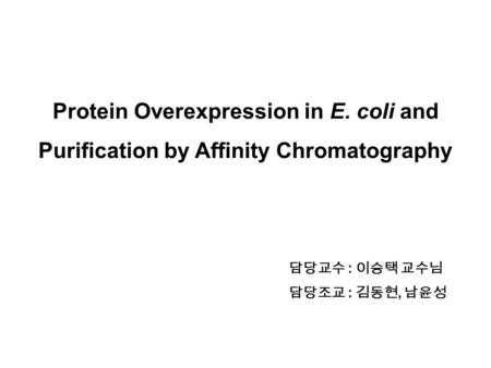 Protein Overexpression in E. coli and