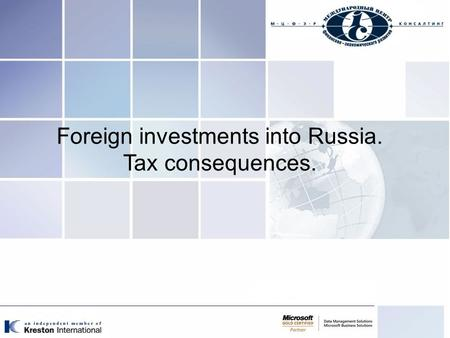 Foreign investments into Russia. Tax consequences.
