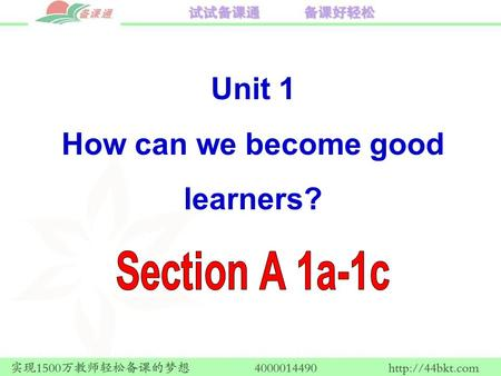 Unit 1 How can we become good learners?. 1.How do people learn a foreign language? 2.Do you have good ways to learn English? 3.How can you improve your.