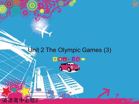 Unit 2 The Olympic Games (3) What should we do to prepare for the 2008 Olympic Games?