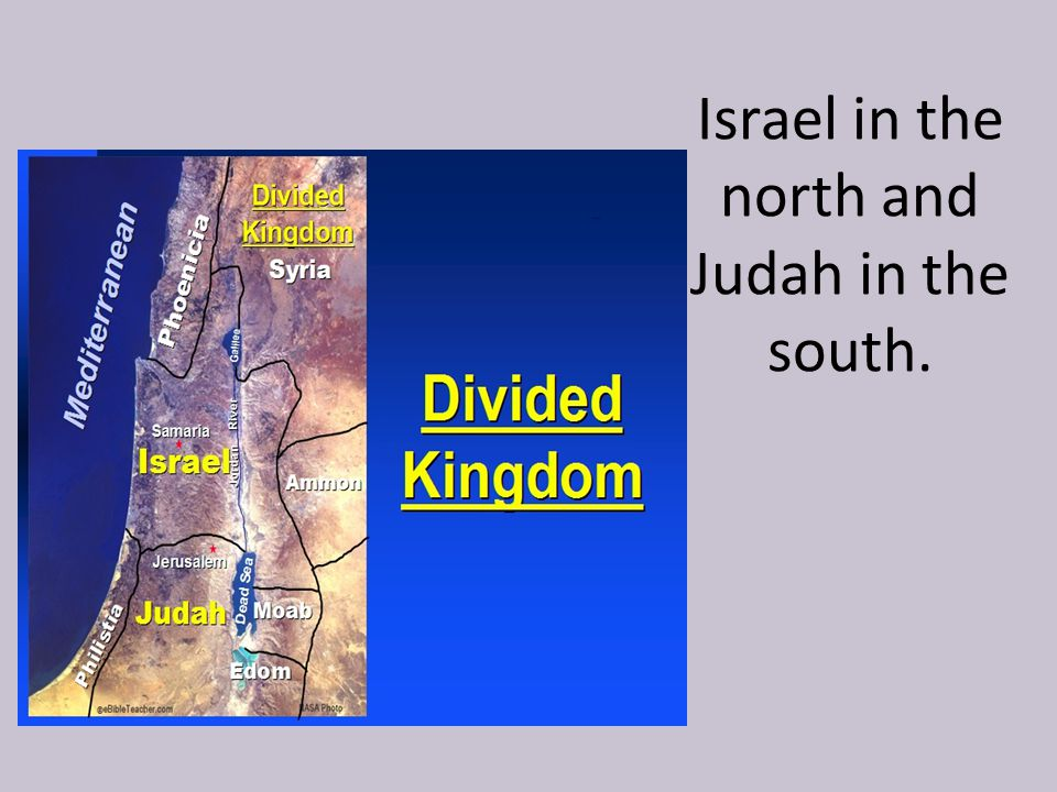 What are three of King Solomon's accomplishments?