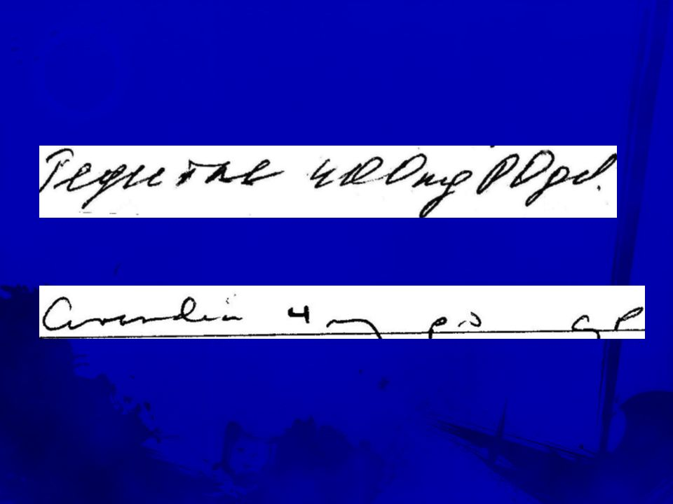 Illegible hand writing