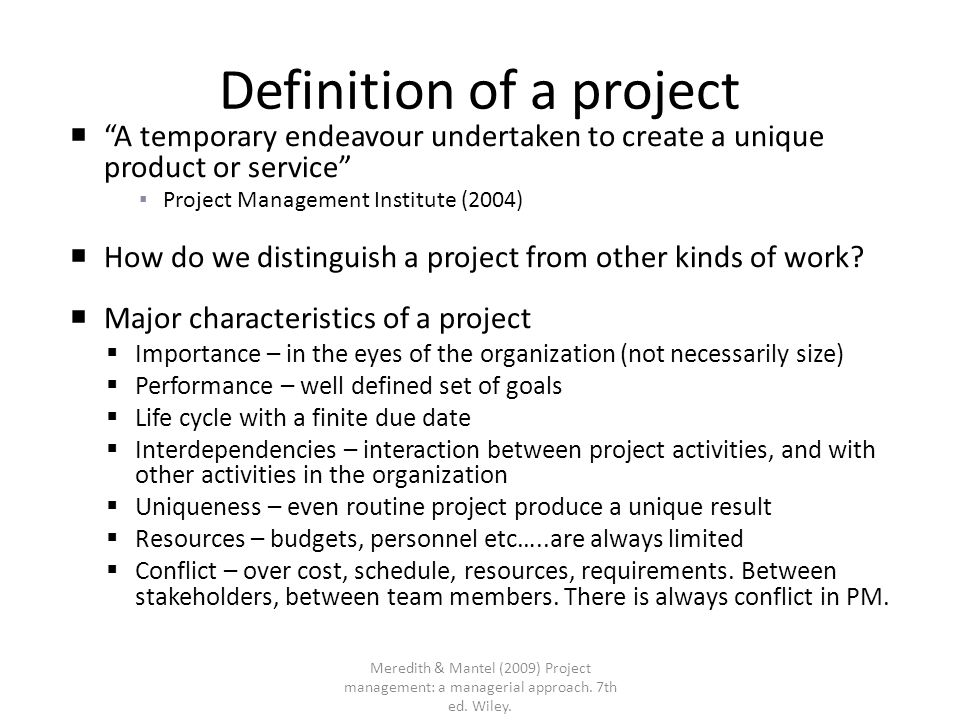 What is not a project.