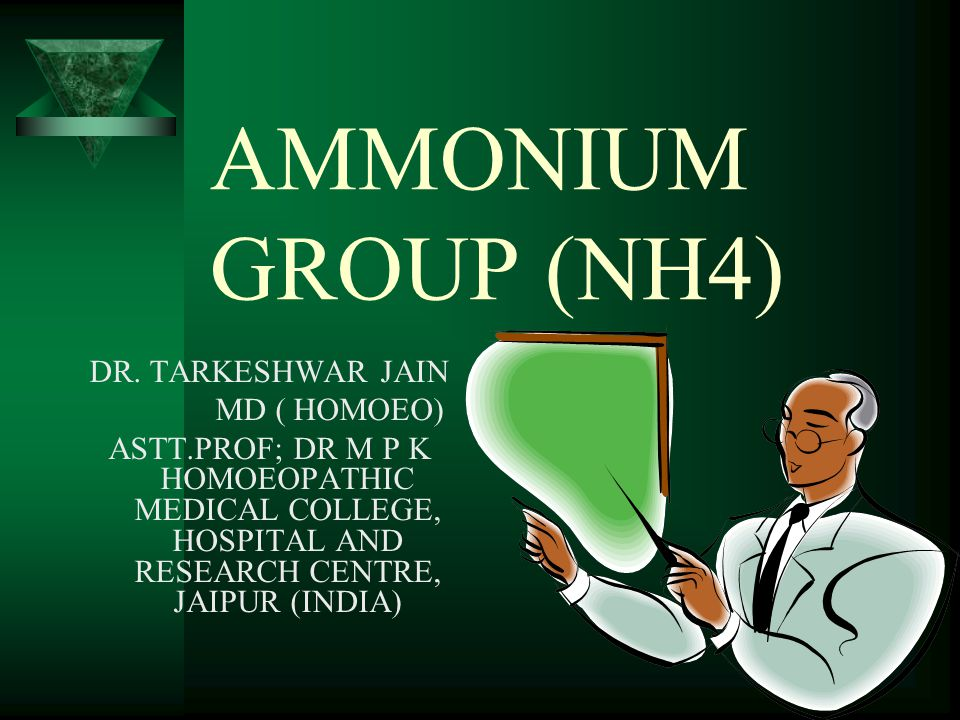 INTRODUCTION  Ammonium is only occasionally taken in and then almost completely synthesized in liver to urea.