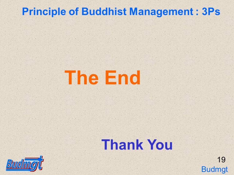 การประยุกต์ พุทธศาสตร์ใน การบริหารงาน ทุกประเภท Application of Dharma to All Management Functions