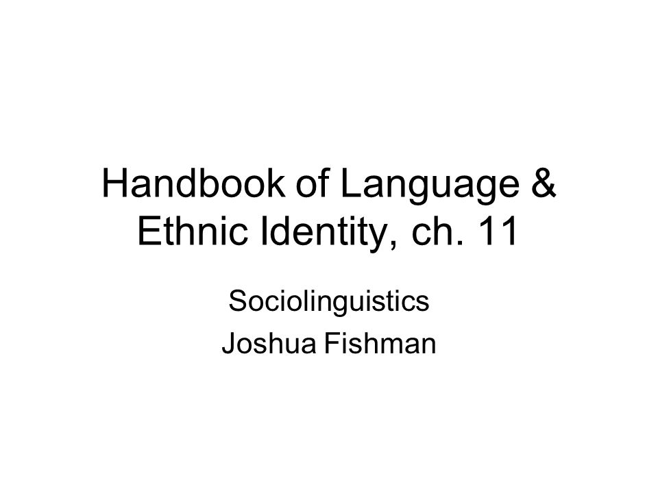 Sociolinguistic perspective Sociolinguistic includes the more sociological and the more linguistic aspects of a growing awareness that language use and language behaviors (including both language structure and a variety of behaviors toward languages) vary in accord with the social contexts in which they transpire.