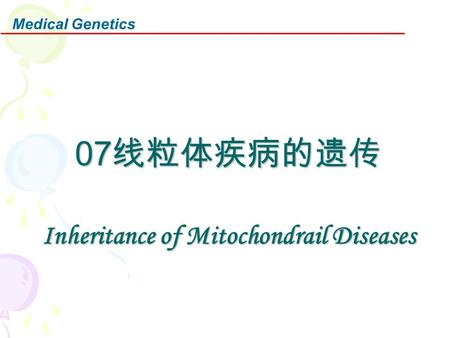 Medical Genetics 07 线粒体疾病的遗传 Inheritance of Mitochondrail Diseases.