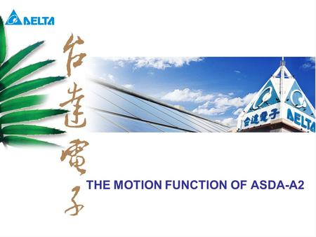 THE MOTION FUNCTION OF ASDA-A2
