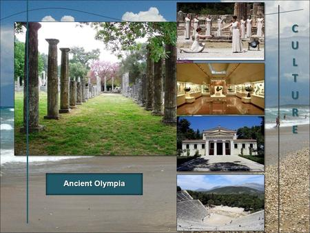 Ancient Olympia. Erasmus+ Olympic Village Location map.