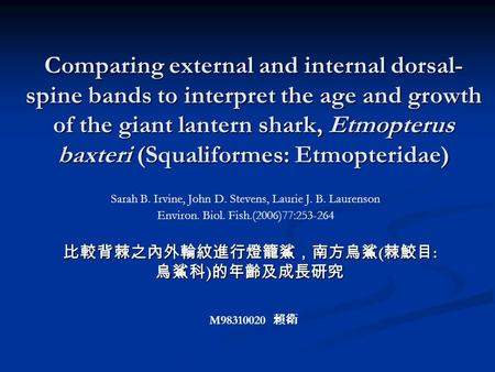 Comparing external and internal dorsal- spine bands to interpret the age and growth of the giant lantern shark, Etmopterus baxteri (Squaliformes: Etmopteridae)
