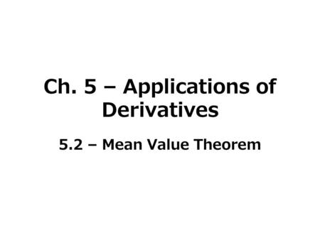 Ch. 5 – Applications of Derivatives 5.2 – Mean Value Theorem.