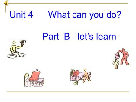 Unit 4 What can you do? Part B let's learn wash the clothes set the table make the bed do the dishes put away the clothes watch want fish trash wash.