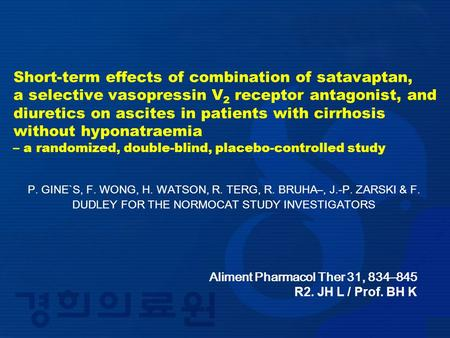 Short-term effects of combination of satavaptan, a selective vasopressin V 2 receptor antagonist, and diuretics on ascites in patients with cirrhosis without.