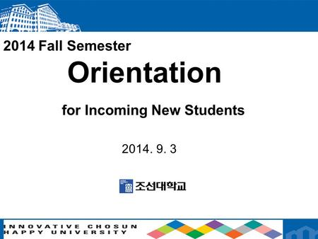 2014 Fall Semester Orientation for Incoming New Students 2014. 9. 3.