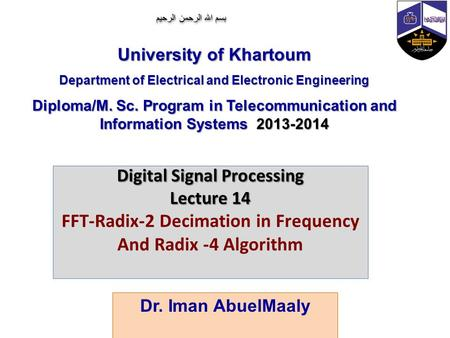 بسم الله الرحمن الرحيم Digital Signal Processing Lecture 14 FFT-Radix-2 Decimation in Frequency And Radix -4 Algorithm University of Khartoum Department.