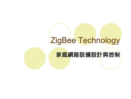ZigBee Technology 家庭網路設備設計與控制. Outline ZigBee Introduction ZigBee Network  Network Configurations  Network topology  Data Transmission  Power Consumption.