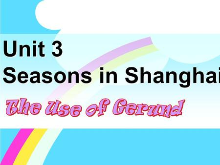 Unit 3 Seasons in Shanghai. Do you remember what people enjoy doing in summer? Many people enjoy walking along the Huangpu River. How many verbs can you.
