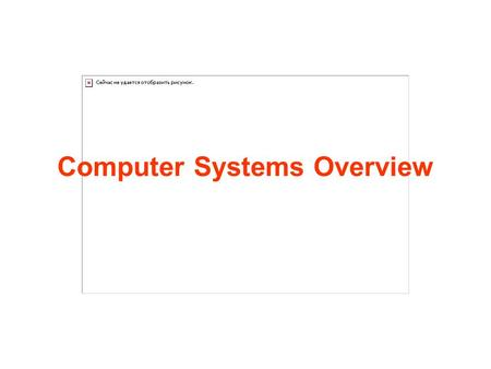 Computer Systems Overview. Lecture 1/Page 2AE4B33OSS W. Stallings: Operating Systems: Internals and Design, ©2001 Operating System Exploits the hardware.