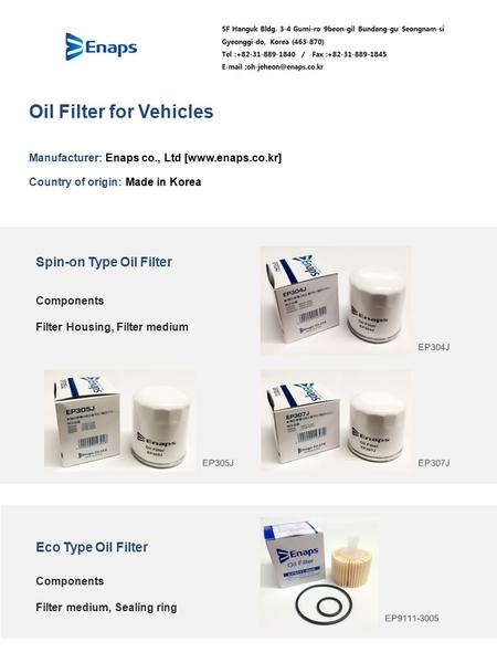 Spin-on Type Oil Filter Components Filter Housing, Filter medium Eco Type Oil Filter Components Filter medium, Sealing ring Manufacturer: Enaps co., Ltd.