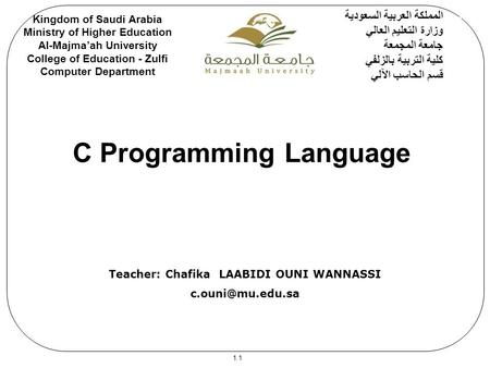 Silberschatz and Galvin  1999 1.1 C Programming Language Kingdom of Saudi Arabia Ministry of Higher Education Al-Majma'ah University College of Education.