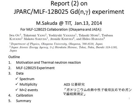 Report (2) on JPARC/MLF-12B025 Gd(n,  ) experiment TIT, Jan.13, 2014 For MLF-12B025 Collaboration (Okayama and JAEA): Outline 1.Motivation.